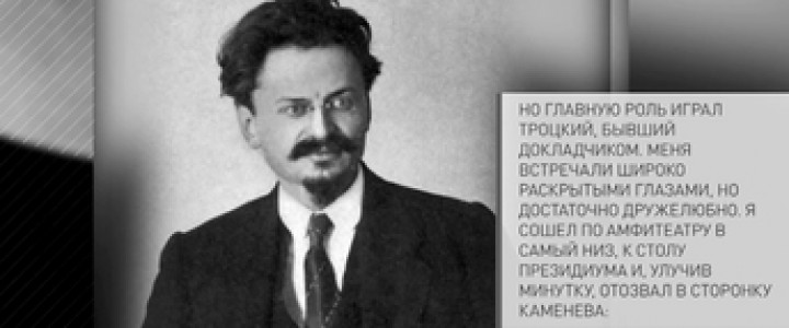 Продолжение обсуждения истории российской революции на телеэкране с участием эксперта МПГУ