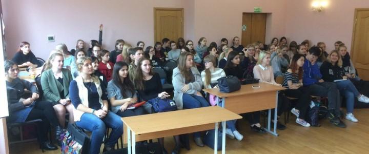 Первокурсники ХГФ вступают в профсоюз МПГУ