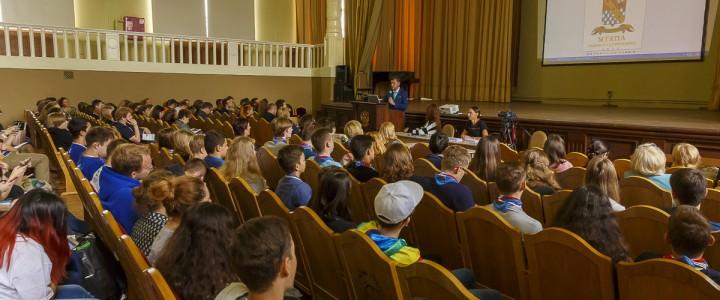 Университетские субботы: МПГУ в гостях у Строгановки