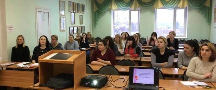Открытие курсов профессиональной переподготовки в Сергиево-Посадском филиале