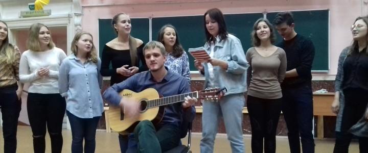 От первого лица. Лекция о песенных традициях МПГУ