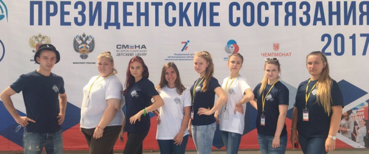 Делегация вожатых МПГУ Москвы и Ставрополя на «Президентских состязаниях» в ВДЦ «Смена»