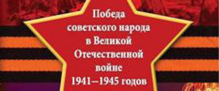 Изданы 2 книги профессора Института истории и политики Д.О. Чуракова