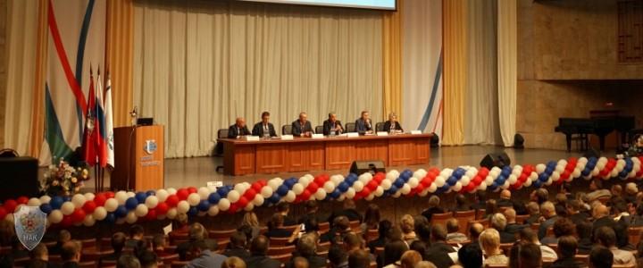 В Москве состоялся Всероссийский форум «Противодействие идеологии терроризма и экстремизма в образовательной сфере и молодежной среде»