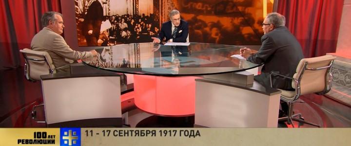 Эксперт МПГУ продолжил хронологический анализ российской революции 1917 года