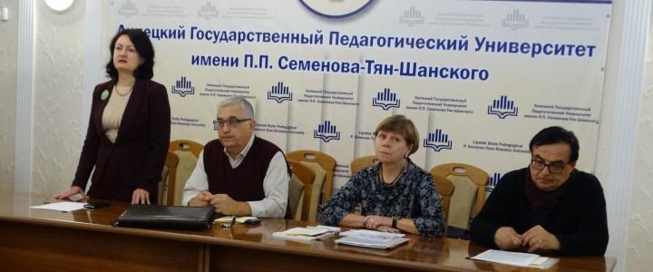 Преподаватели Института истории и политики выступили на конференции в ЛГПУ
