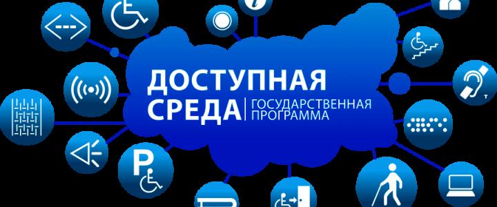 Создан видеокурс для самостоятельного изучения гражданами базового русского жестового языка