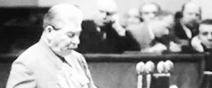 Историк Евгений Спицын: «Сталин первым начал битву с глобализмом»