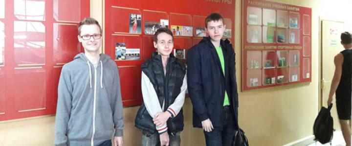 Студенты ИСГО приняли участие в опросе «Совершенствование перечня магистерских программ  МПГУ»