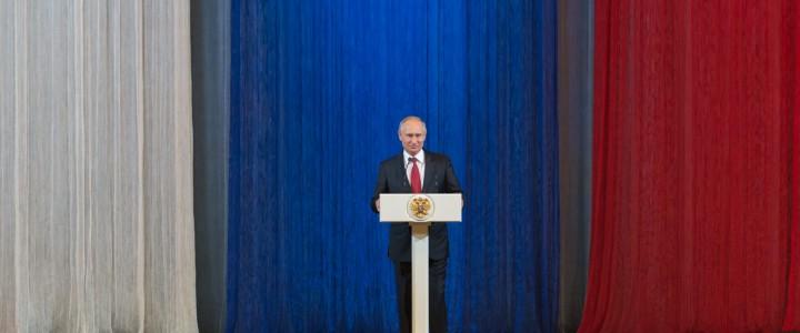 Представители МПГУ приняли участие в праздновании Дня Учителя-2017 в Государственном Кремлевском Дворце