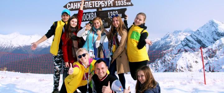 МПГУ на XIX Всемирном фестивале молодежи и студентов