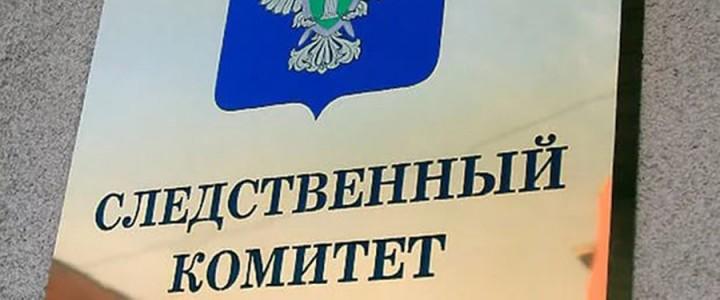 Глава СКР предложил расширить список наказаний за проявления терроризма в сети Интернет