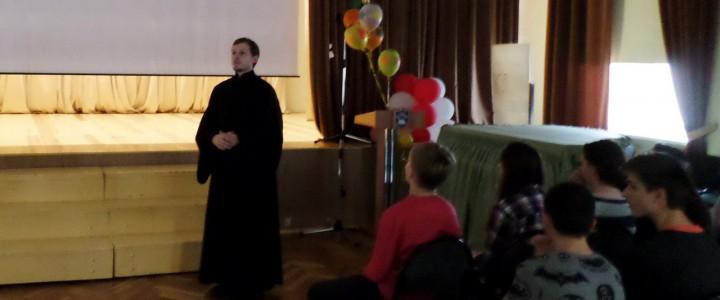 Студенты-историки МПГУ провели встречу со школьниками