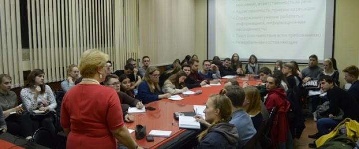 Участники Студенческого Парламентского Клуба усовершенствовали навыки публичного выступления