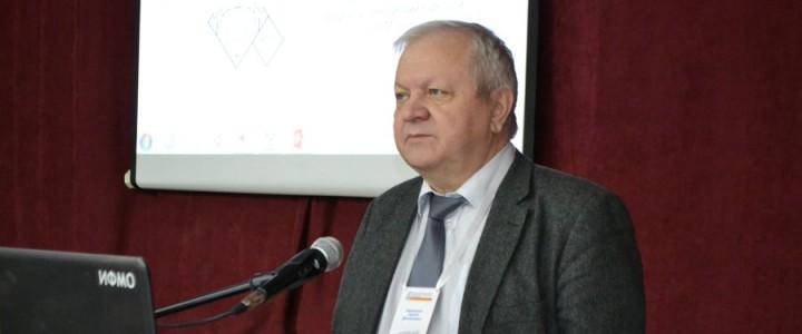 Проректор С.Д. Каракозов принял участие в работе Международной научной конференции «Модернизация профессионально-педагогического образования: тенденция, стратегия, зарубежный опыт»