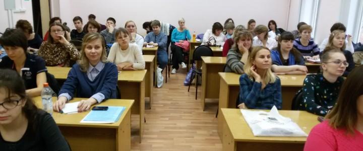 Университетские субботы. Технология активного чтения