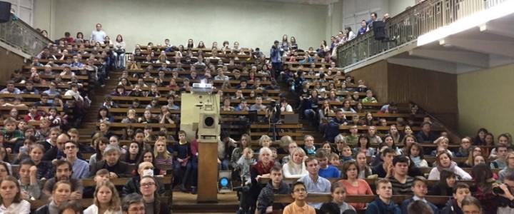 Полтысячи слушателей на открытии нового сезона воскресных «Университетских суббот» физиков
