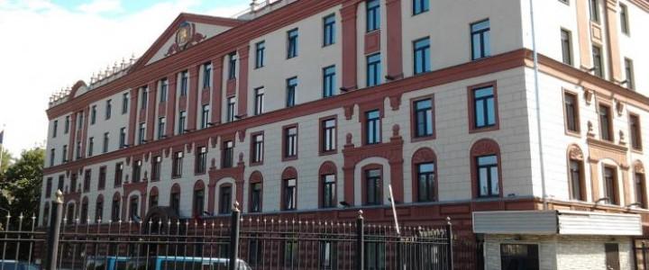 Благодарность от Управления по контролю за оборотом наркотиков ГУ МВД России по г. Москве