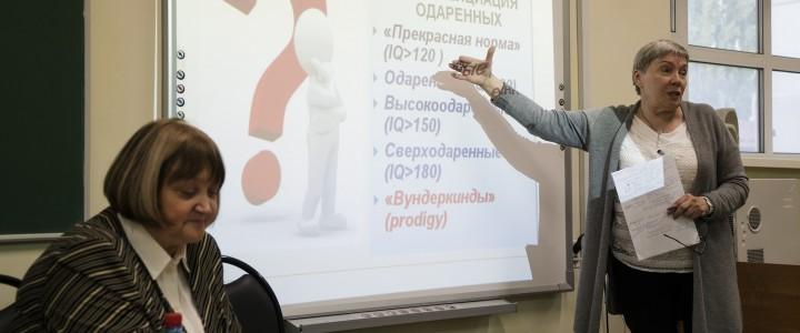 Профессор кафедры психологии Л.В.Попова приняла участие в Международной научной конференции в Саратовском государственном университете