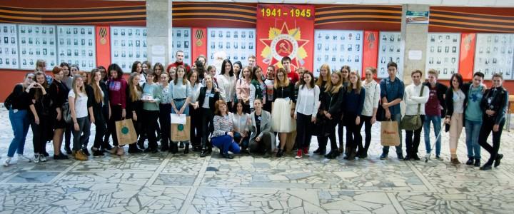 Посвящение в студенты первокурсников Института иностранных языков