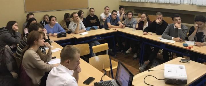 Студенческое научное общество ИИиП провело очередной семинар