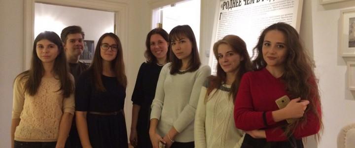 «Я живу, как другие танцуют…»: студенты побывали в доме-музее Марины Цветаевой