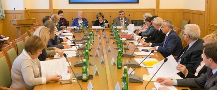 Одобрен проект плана по созданию специальных условий для получения образования детьми-инвалидами и детьми с ОВЗ