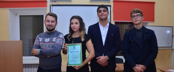 Председателем Городского студенческого совета выбрана студентка Анапского филиала МПГУ