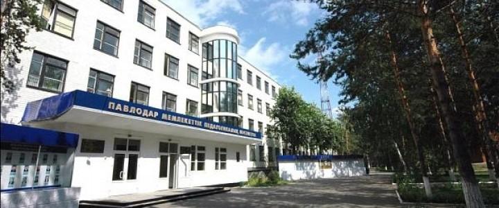 Международная научно-практическая конференция «Институционализация инновационной образовательной среды высшей педагогической школы»