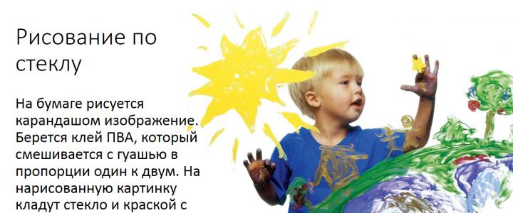 «Традиционные и нетрадиционные техники рисования в детском саду»: вебинар профессора Н.В. Микляевой