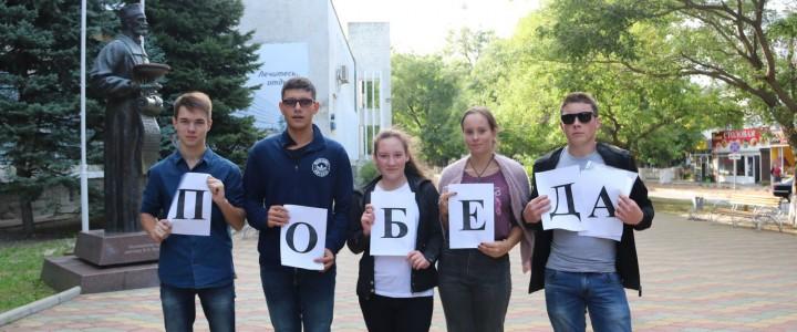 Квест в рамках Всероссийской патриотической акции «Письма Победы»