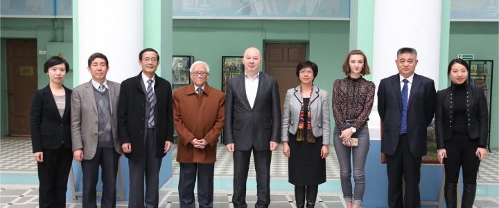 Делегация из Аньхойского университета в МПГУ