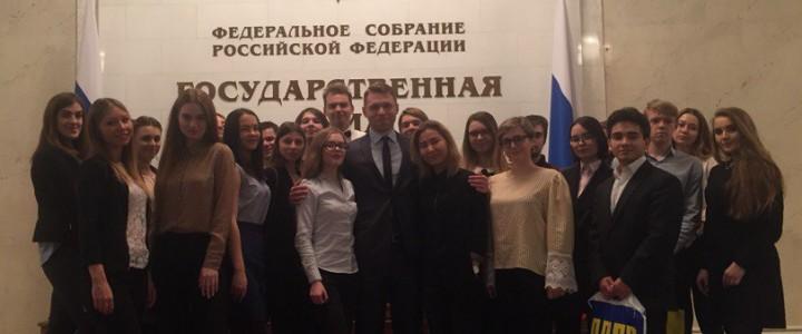 Студенты-политологи посетили Государственную Думу