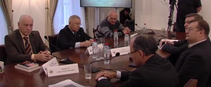 Историки МПГУ о Московской битве 1941-1942 гг.
