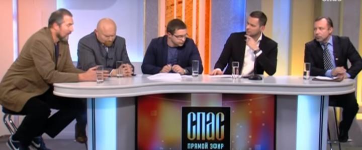 Профессор МПГУ Герман Артамонов выступил на канале «Спас»