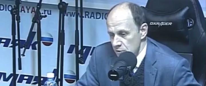 Профессор МПГУ Василий Цветков на радио «Маяк»