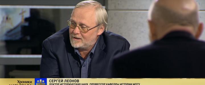 Профессор МПГУ в программе канале «Царьград»
