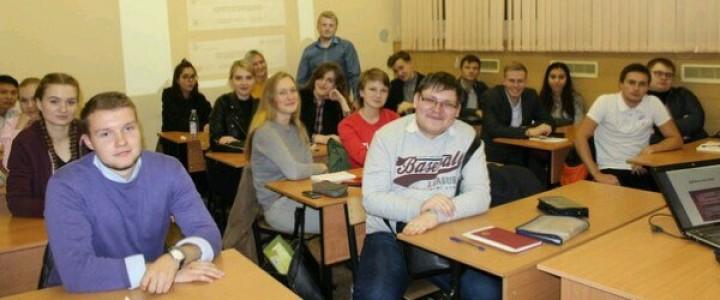 Стартовала образовательная программа Студенческого Парламентского Клуба