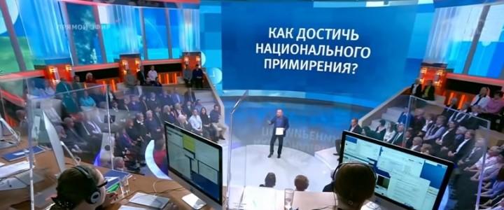Историк Евгений Спицын в передаче «Время покажет»