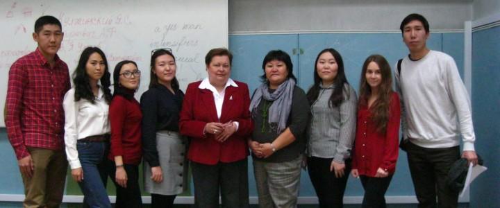 ИИиП МПГУ посетила делегация Бурятского государственного университета