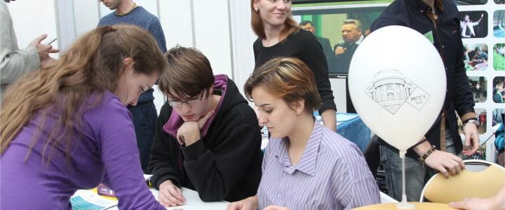 Студенты математического факультета на выставке «Образование и карьера»