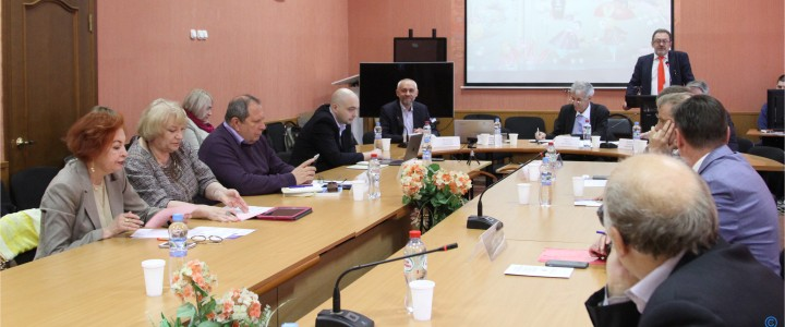 В МПГУ состоялась конференция «Электоральные процессы в современной России»