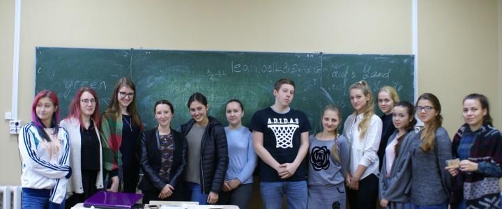 Тьютор из университета г. Эрфурт (Германия) в Институте иностранных языков МПГУ