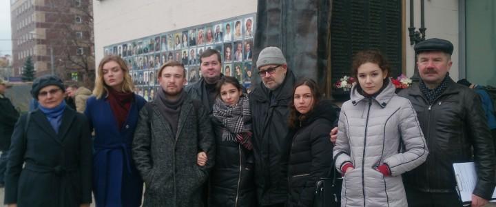 Студенты музыкального факультета почтили память жертв терракта на Дубровке