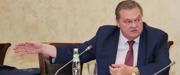 Советник при ректорате МПГУ Е.Ю. Спицын выступил в Минобрнауки России