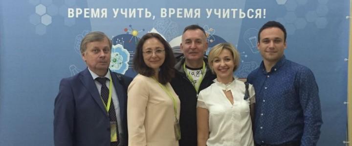 Федеральный этап Всероссийского конкурса  «Учитель года России – 2017» в г. Сочи