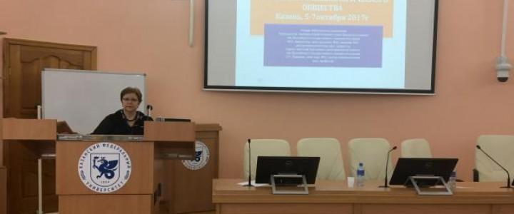 Г.А. Суворова представила Институт детства на 6 съезде Российского психологического общества