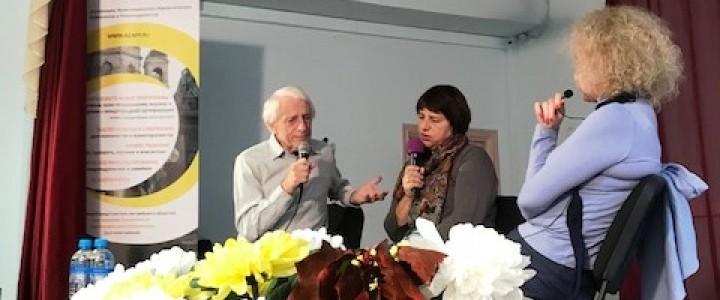 День экзистенциальной психологии на факультете педагогики и психологии МПГУ