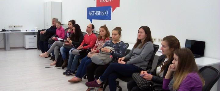 Студенты Института детства на мастер-классе «Выход на рынок труда»