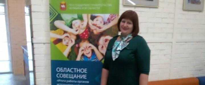 Всероссийская школа вожатых: на заседании межведомственной комиссии по организации отдыха и оздоровления детей в Челябинской области